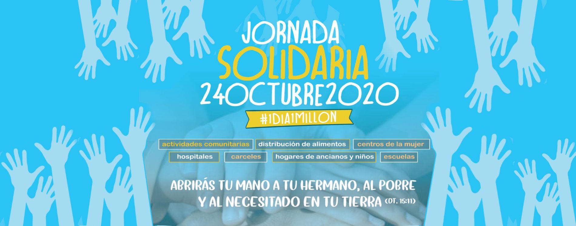 web_encabezadoIDD23